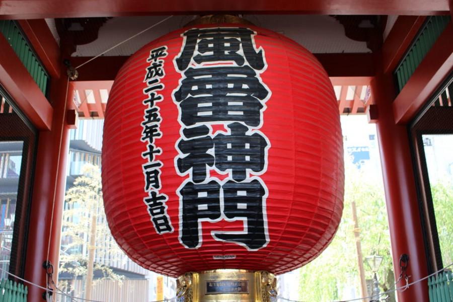 三社祭_Japan Nomad (3)