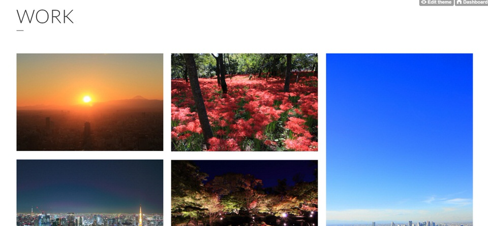 tumblrフォトアルバム-Japan Nomad (4)