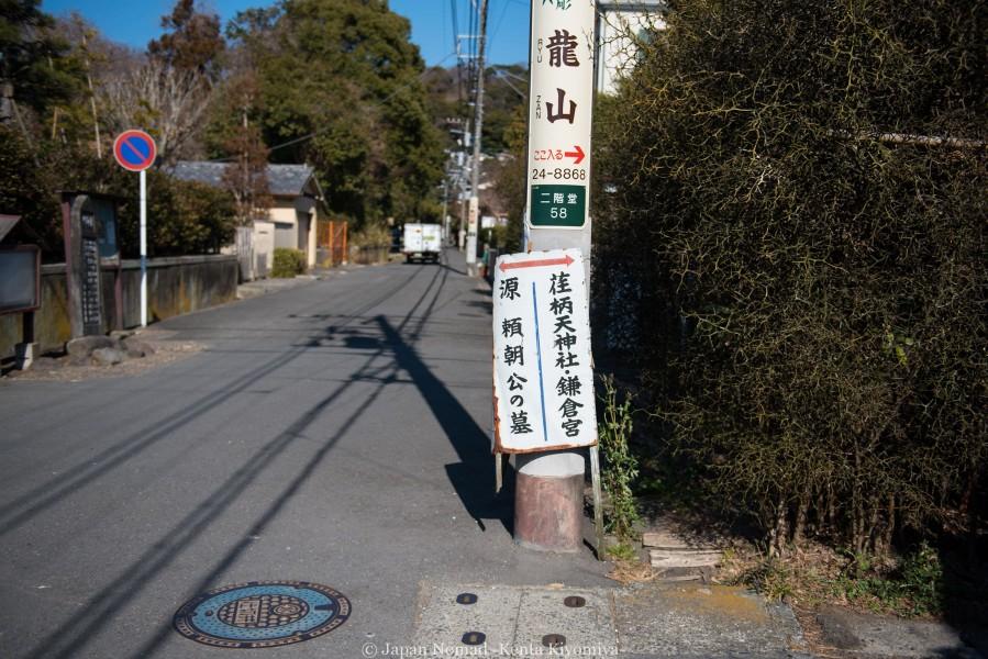 鎌倉梅散策-Japan Nomad (2)