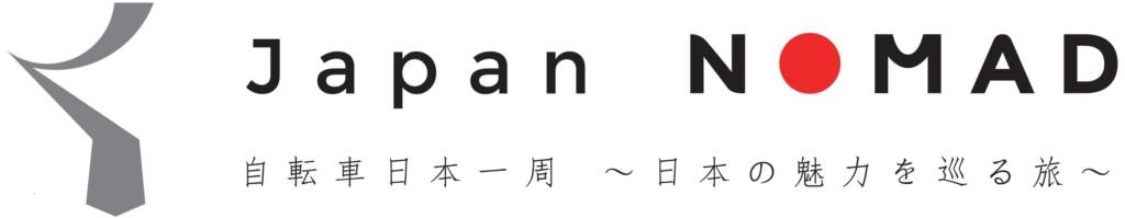 Japan Nomad