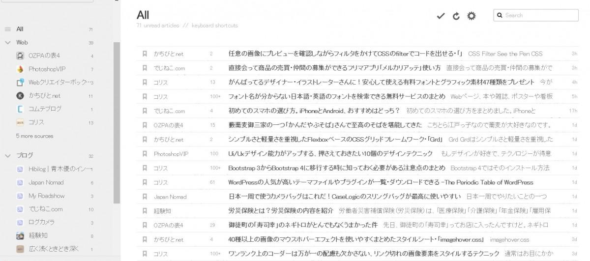 アプリ紹介-Japan Nomad (4)