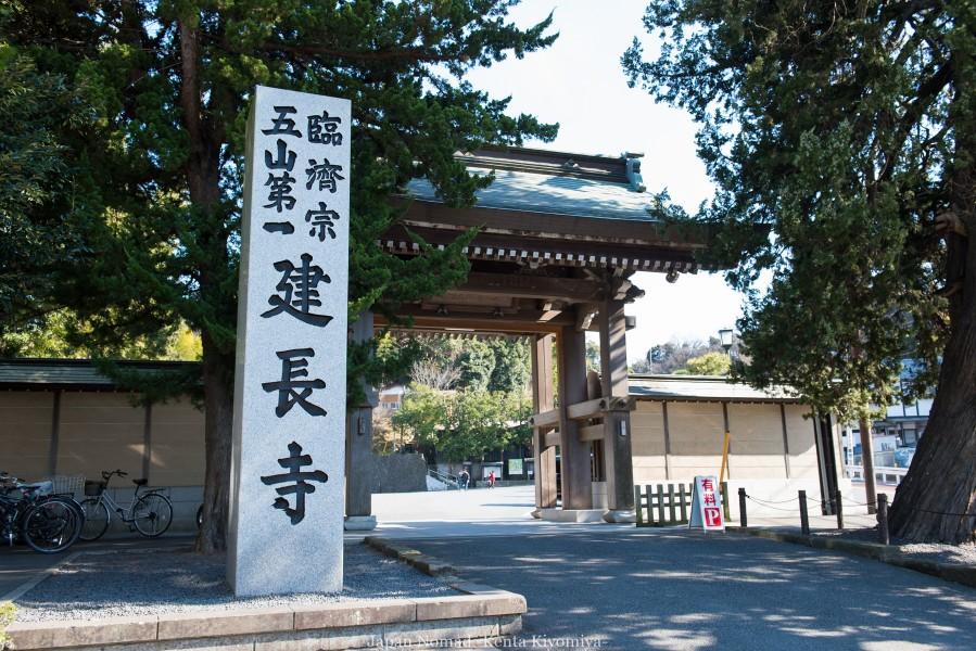 北鎌倉散策~建長寺・英勝寺~Japan Nomad (13)