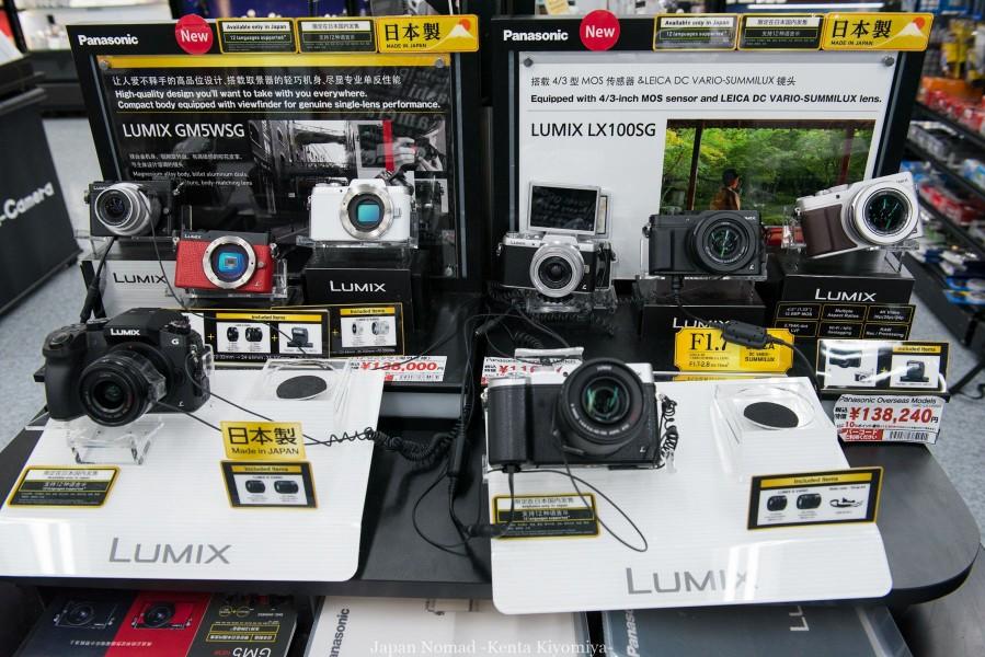 日本一周で使うカメラバッグはこれだ!一眼レフの携帯方法を考えてみた-Japan Nomad (14)