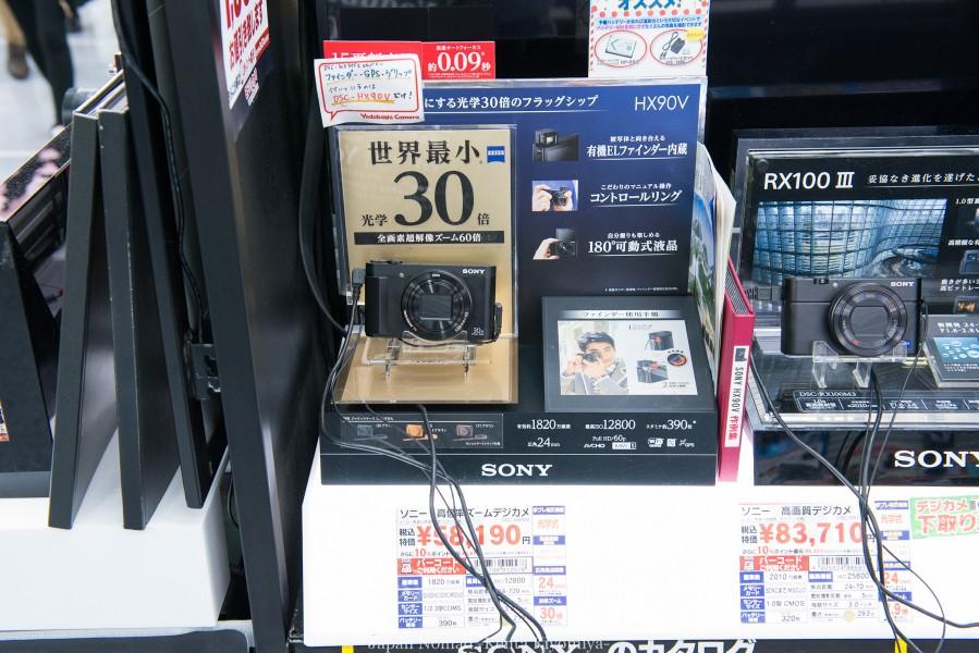 日本一周で使うカメラバッグはこれだ!一眼レフの携帯方法を考えてみた-Japan Nomad (15)