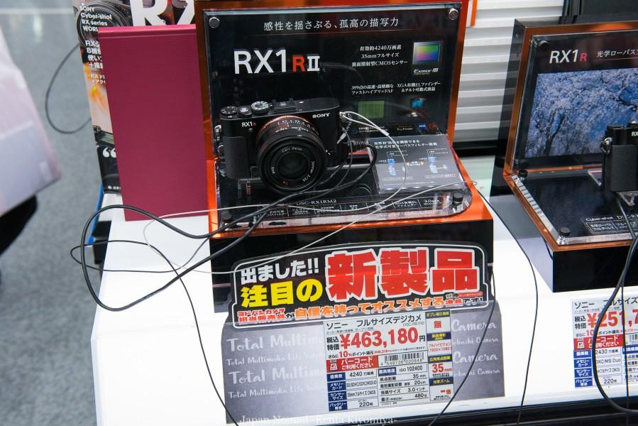 日本一周で使うカメラバッグはこれだ!一眼レフの携帯方法を考えてみた-Japan Nomad (16)