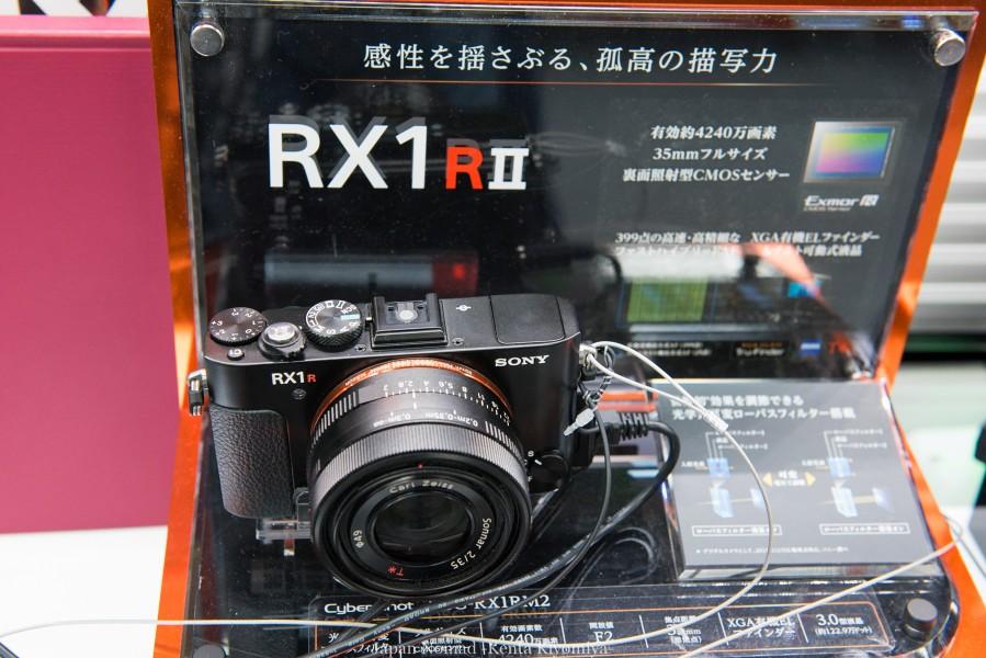 日本一周で使うカメラバッグはこれだ!一眼レフの携帯方法を考えてみた-Japan Nomad (17)