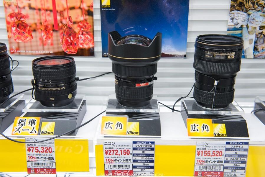 日本一周で使うカメラバッグはこれだ!一眼レフの携帯方法を考えてみた-Japan Nomad (7)