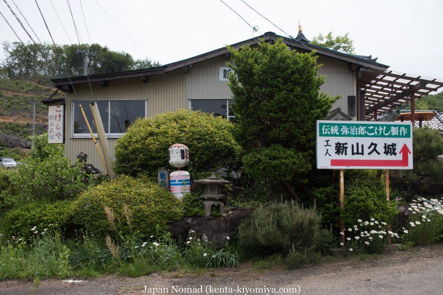 自転車日本一周30日目-Japan Nomad (10)