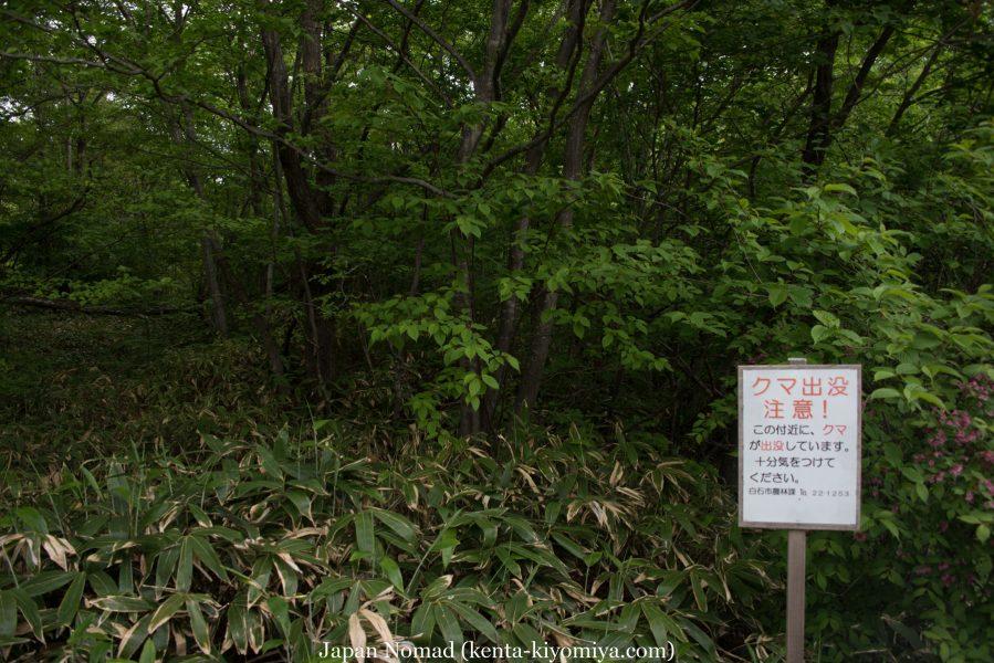自転車日本一周30日目-Japan Nomad (16)