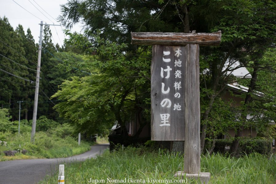 自転車日本一周30日目-Japan Nomad (19)
