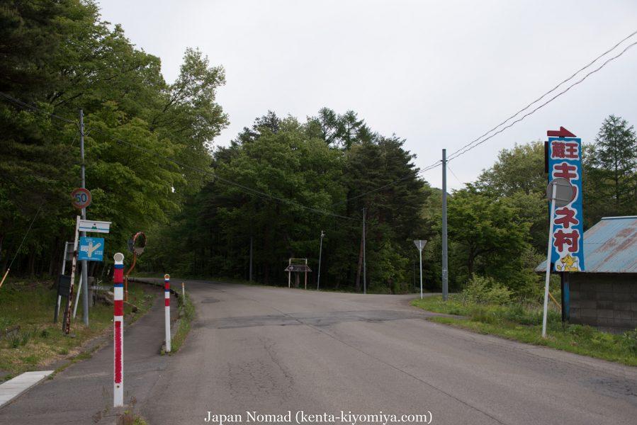 自転車日本一周30日目-Japan Nomad (4)