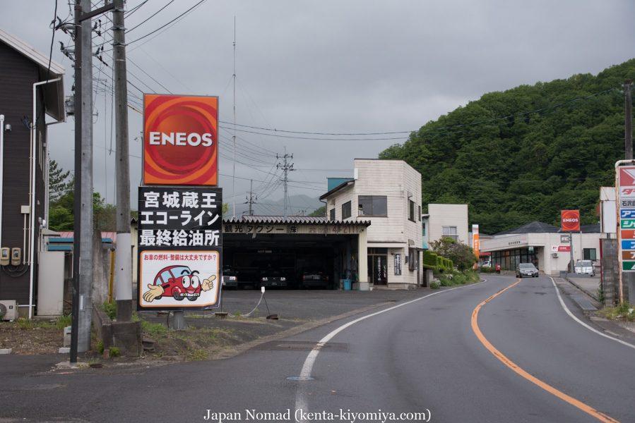 自転車日本一周30日目-Japan Nomad (48)