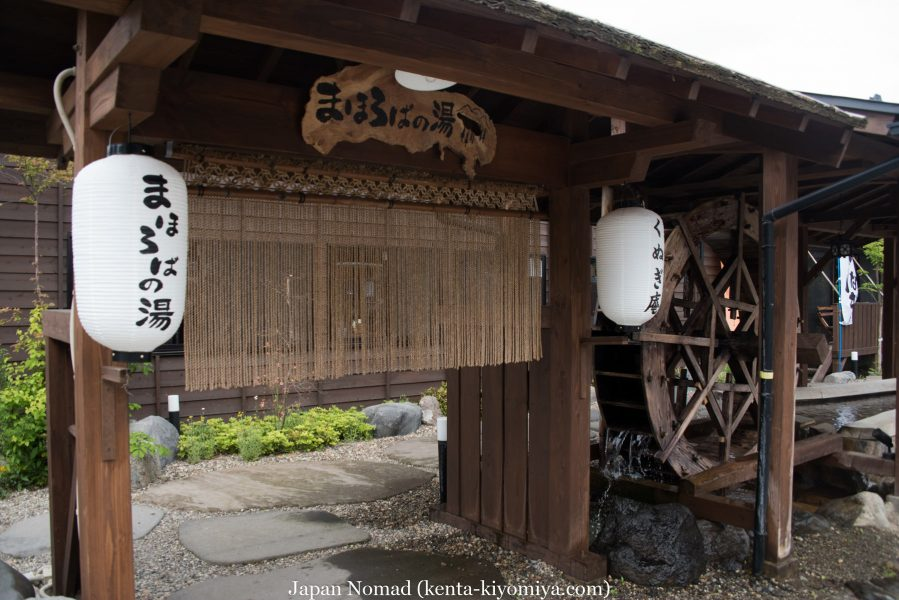 自転車日本一周30日目-Japan Nomad (54)