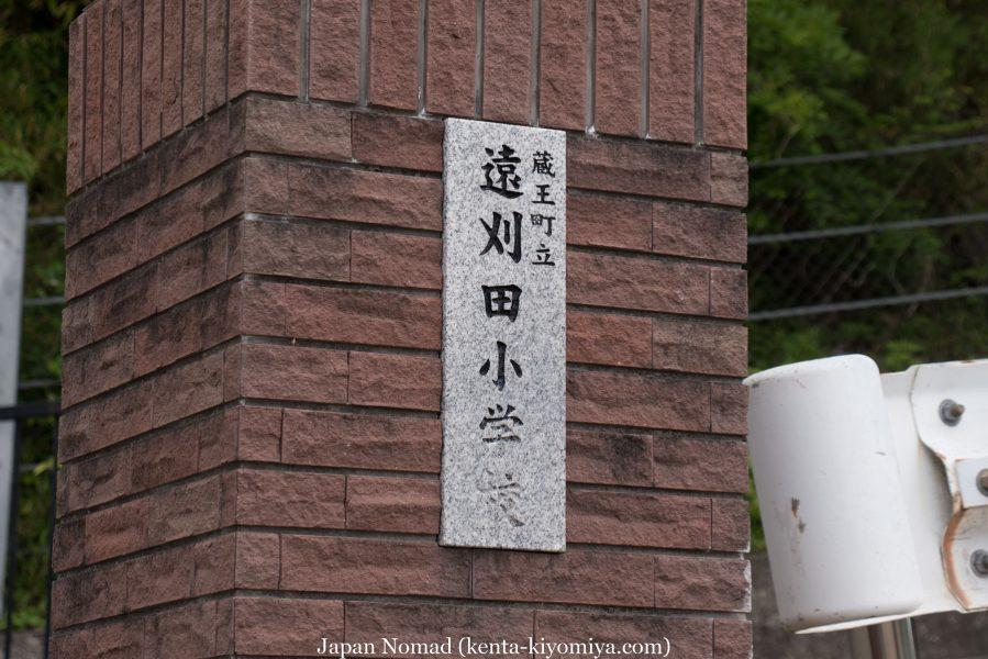 自転車日本一周32日目-Japan Nomad (1)