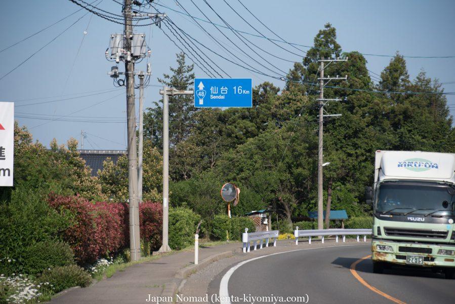自転車日本一周32日目-Japan Nomad (25)