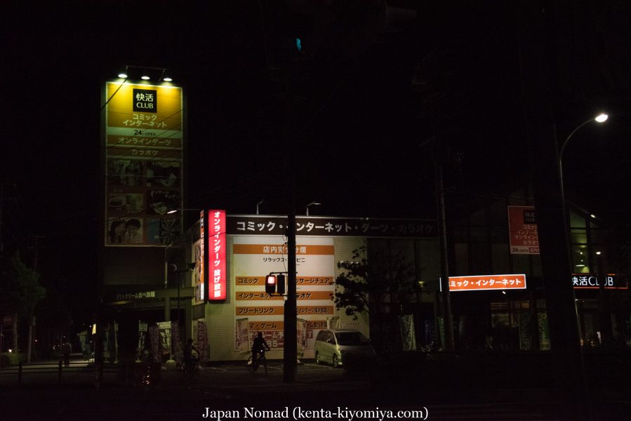 自転車日本一周32日目-Japan Nomad (35)