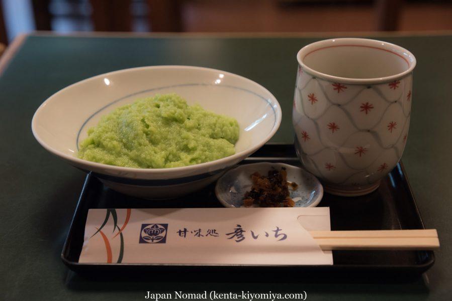 【旅33日目】ずんだを食べて、仙台にてまったり休憩