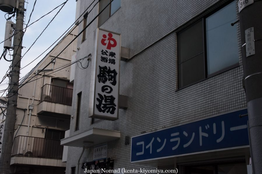 自転車日本一周33日目(仙台)-Japan Nomad (17)