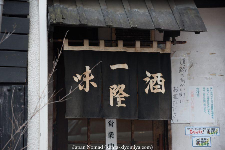 自転車日本一周33日目(仙台)-Japan Nomad (19)