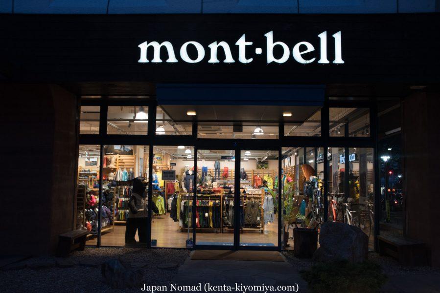 自転車日本一周33日目(仙台)-Japan Nomad (23)