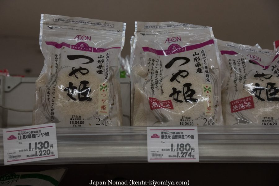 自転車日本一周33日目(仙台)-Japan Nomad (30)