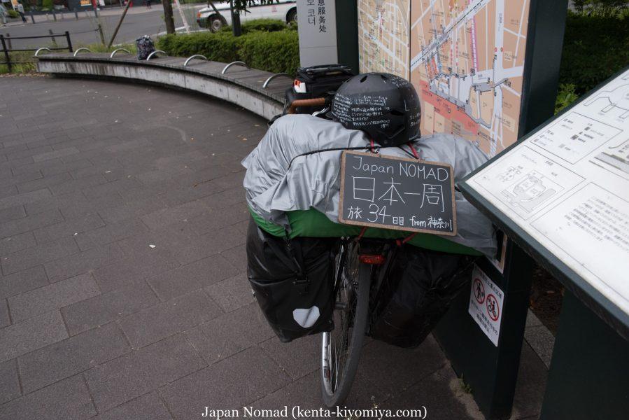 自転車日本一周34日目(松島)-Japan Nomad (2)