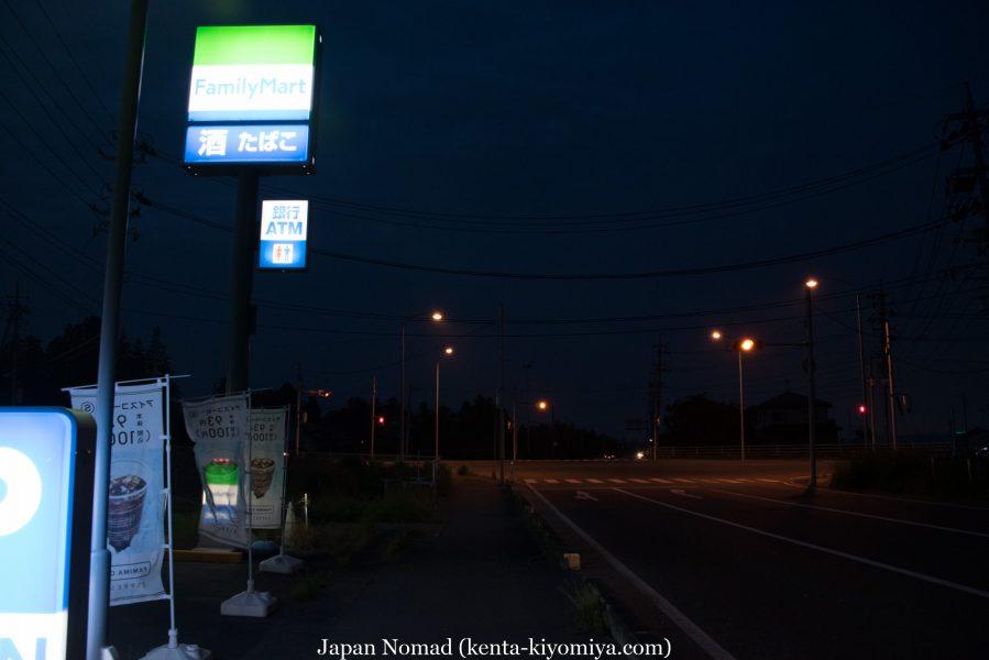 自転車日本一周34日目(松島)-Japan Nomad (52)