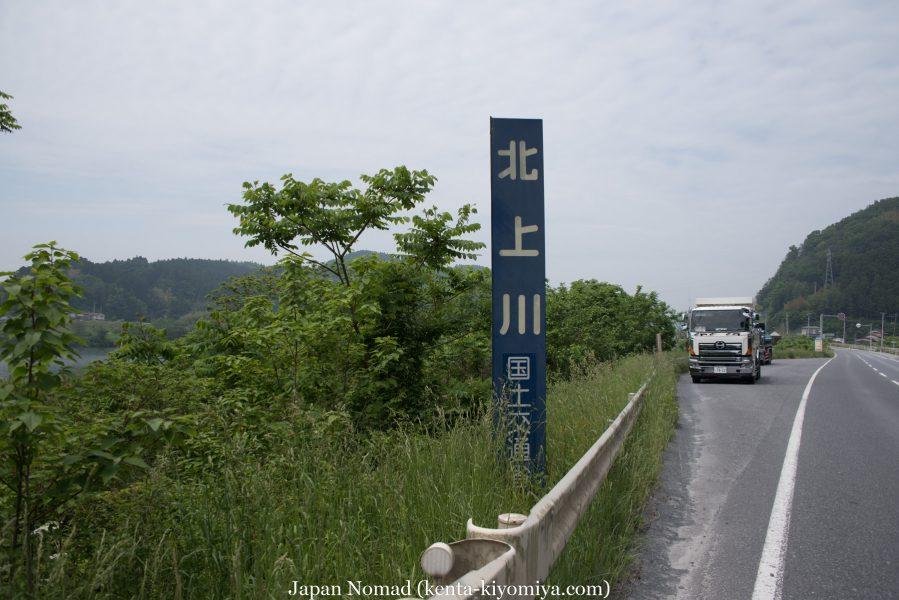 自転車日本一周35日目(ふたごの湯)-Japan Nomad (26)