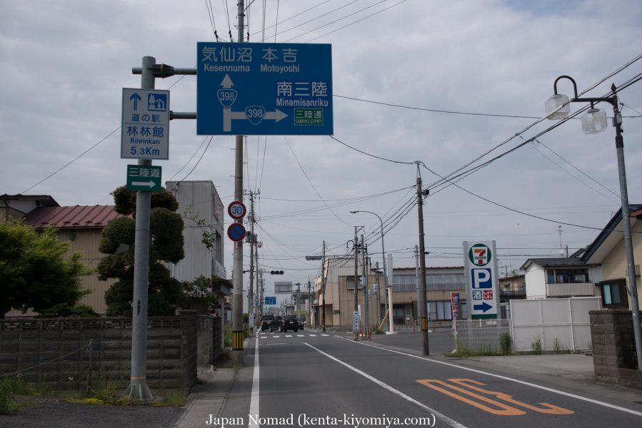 自転車日本一周35日目(ふたごの湯)-Japan Nomad (36)