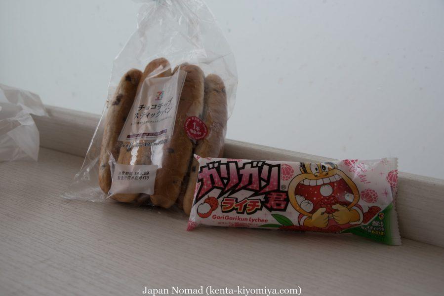 自転車日本一周35日目(ふたごの湯)-Japan Nomad (37)