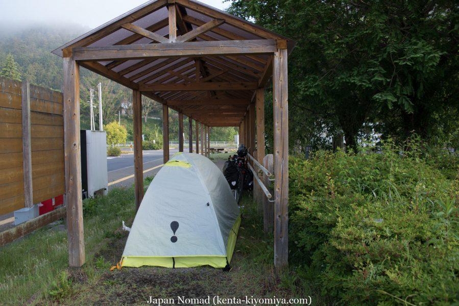 自転車日本一周37日目(厳美渓)-Japan Nomad (1)