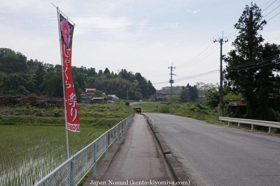 自転車日本一周37日目(厳美渓)-Japan Nomad (19)