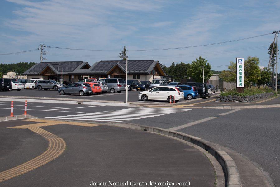 自転車日本一周37日目(厳美渓)-Japan Nomad (81)