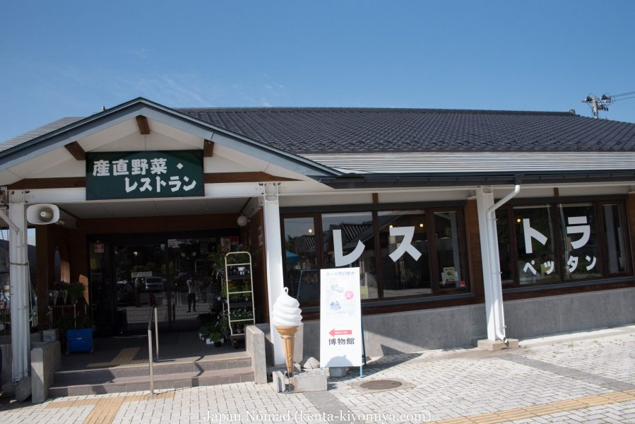 自転車日本一周37日目(厳美渓)-Japan Nomad (86)