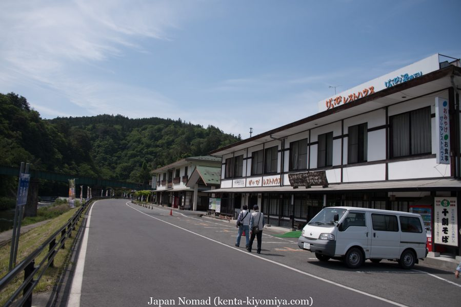 自転車日本一周38日目(猊鼻渓)-Japan Nomad  (22)