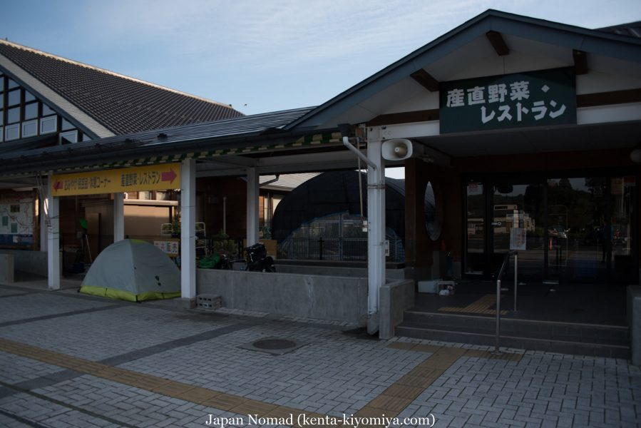 自転車日本一周38日目(猊鼻渓)-Japan Nomad  (4)