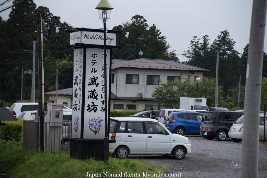 自転車日本一周38日目(猊鼻渓)-Japan Nomad  (70)