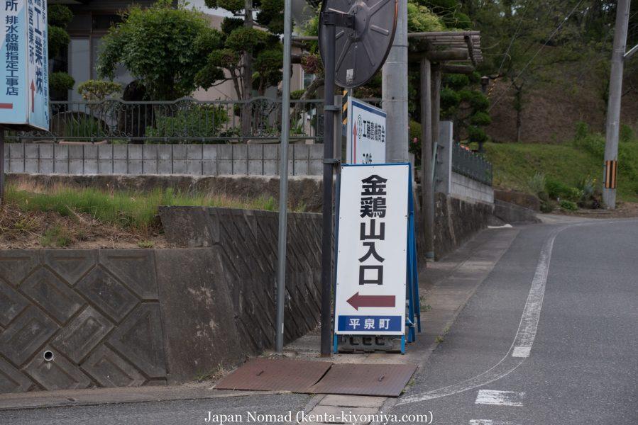 自転車日本一周38日目(猊鼻渓)-Japan Nomad  (71)