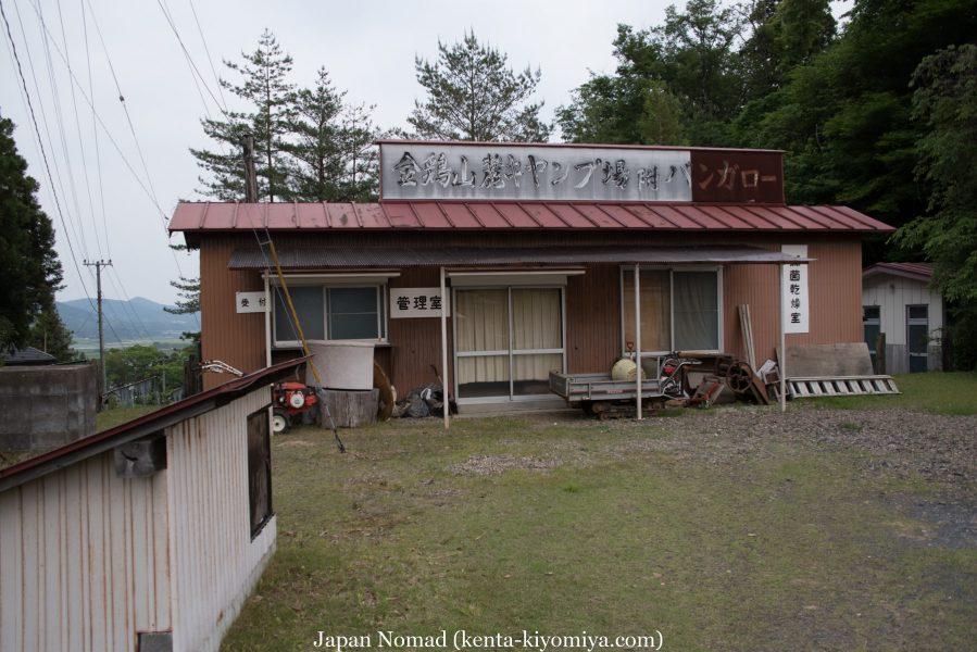 自転車日本一周38日目(猊鼻渓)-Japan Nomad  (72)