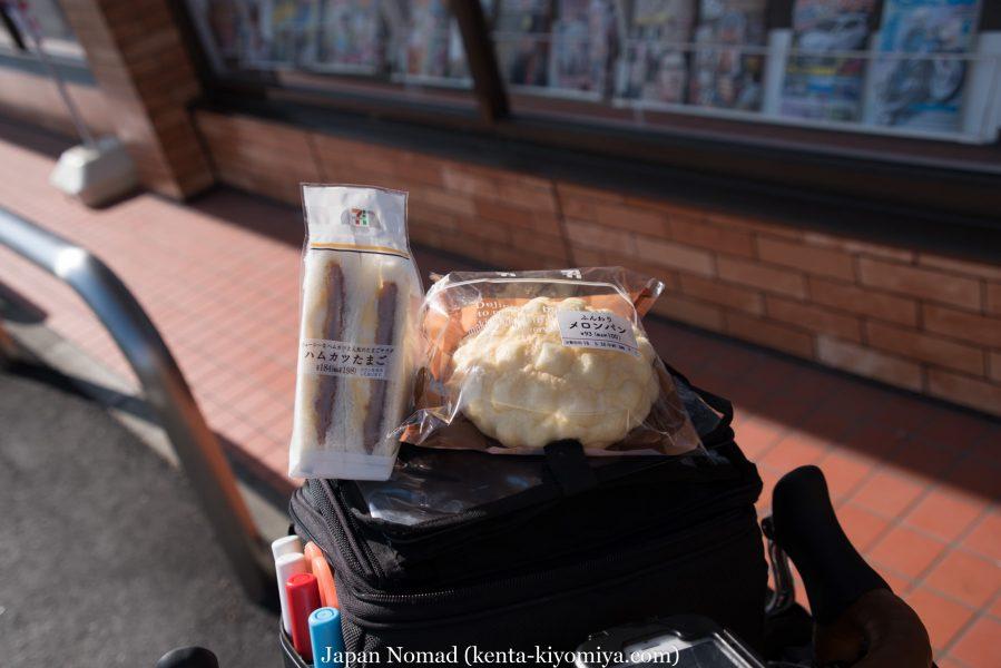 自転車日本一周38日目(猊鼻渓)-Japan Nomad  (8)