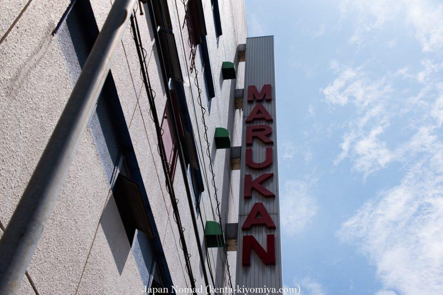 自転車日本一周39日目(マルカン・ソフトクリーム)-Japan Nomad (19)