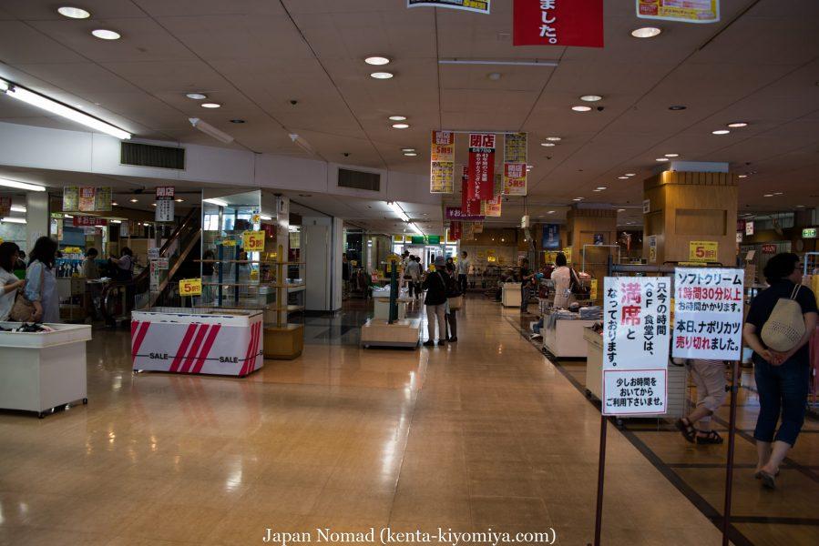 自転車日本一周39日目(マルカン・ソフトクリーム)-Japan Nomad (21)