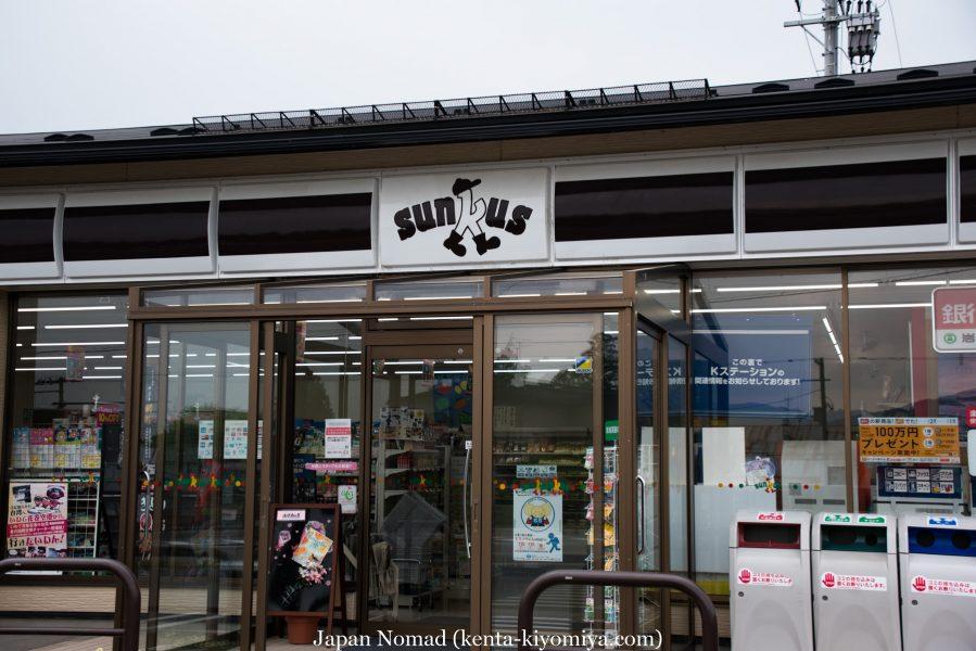自転車日本一周39日目(マルカン・ソフトクリーム)-Japan Nomad (4)