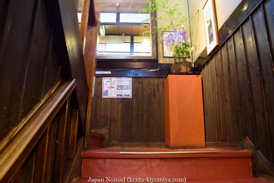 自転車日本一周40日目(わんこそば)-Japan Nomad (27)