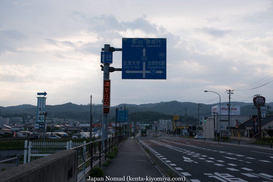 日本一周-Japan Nomad(1) (2)