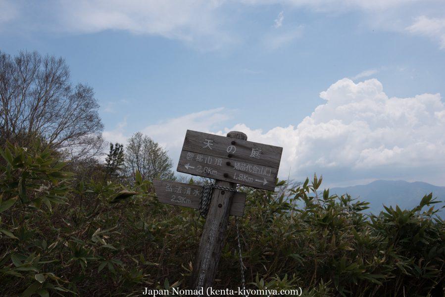 日本一周-Japan Nomad(1) (25)