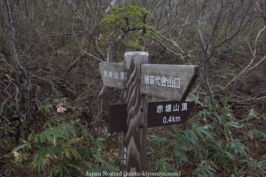 日本一周-Japan Nomad(1) (27)