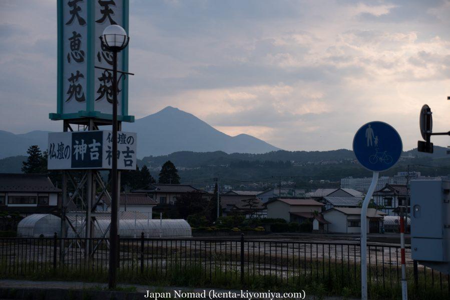 日本一周-Japan Nomad(1) (3)