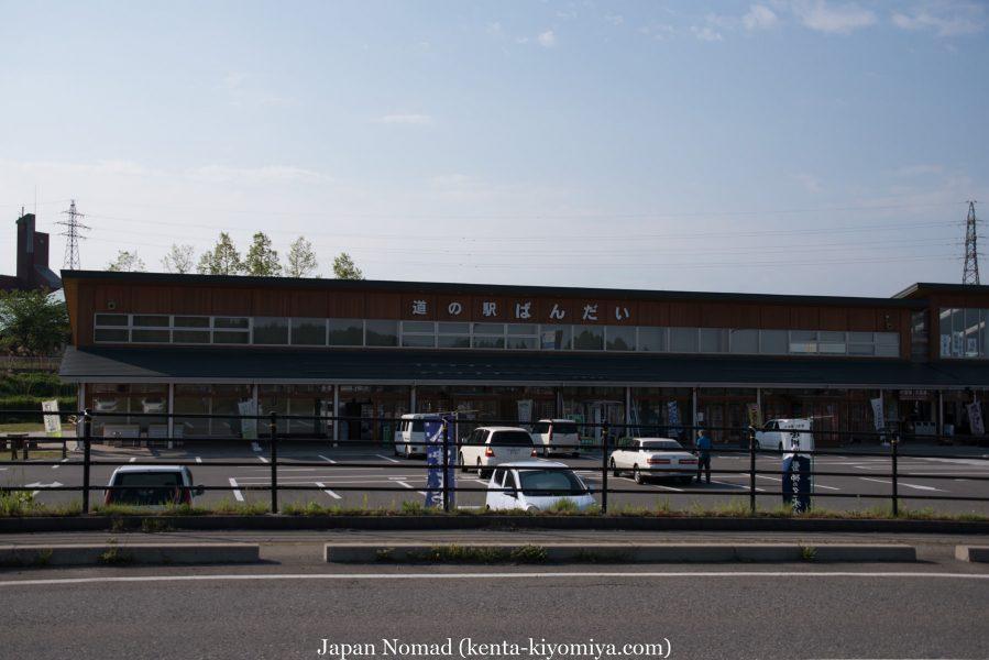 日本一周-Japan Nomad(1) (7)