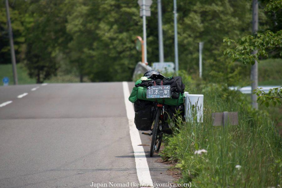 自転車日本一周29日目-Japan Nomad (31)